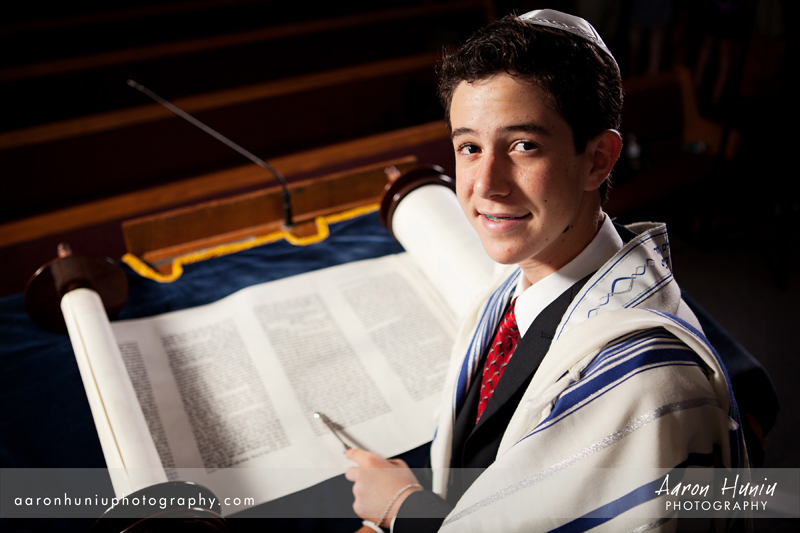 Some Growing Opportunities In Elements Of Bar Mitzvah How Much To Give